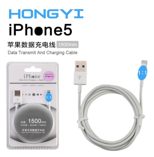 Apple iphone 5c charger / USB data cable