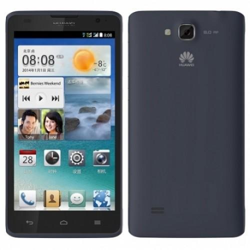 https://www.nepkart.com/image/cache/data/C8816D/huawei-c8816d-smartphone-500x500.jpg