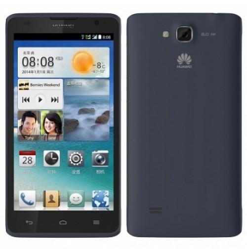Huawei C8816D Smartphone