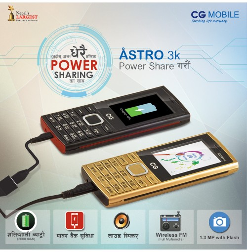 CG Mobile Astro3K-Golden